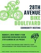 Bike Boulevard Community Meeting March 9, 9-11 a.m., Beresford Rec Center