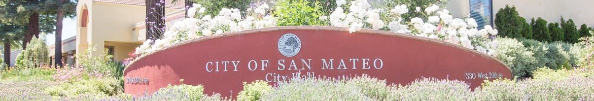 Monument Sign at San Mateo City Hall